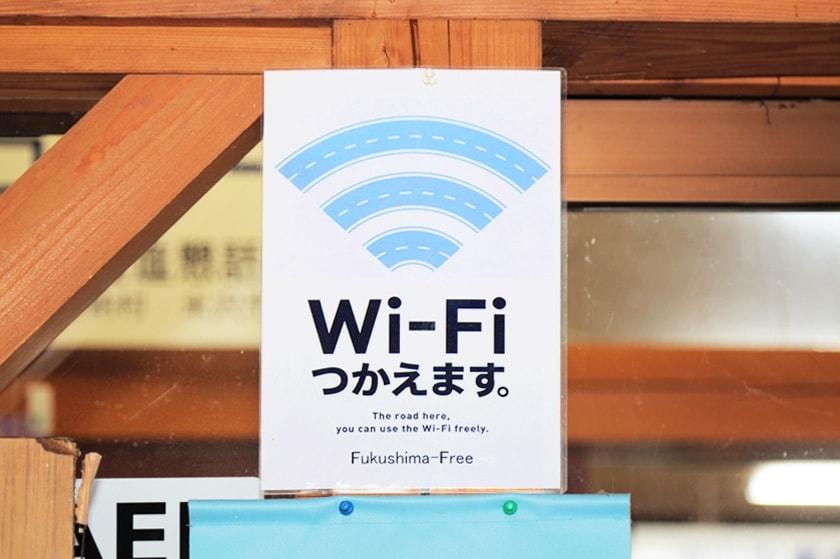無料 Wi-Fi