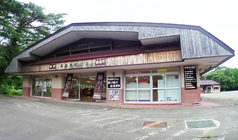裏磐梯 物産館
